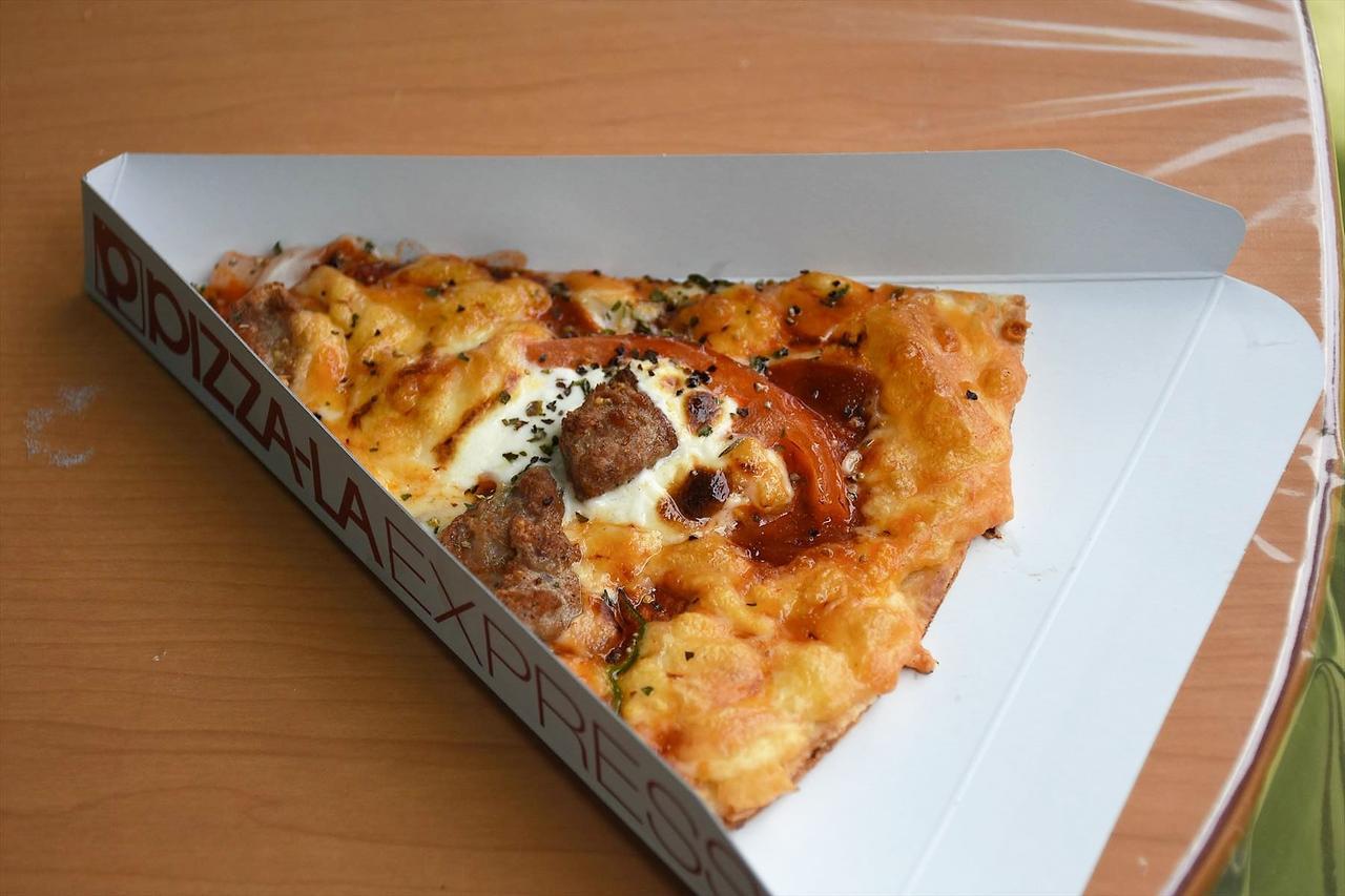 画像: ピザーラのピザも無料