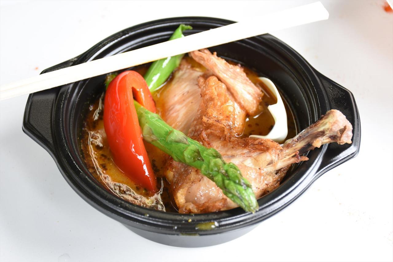 画像1: 揚げたてチキンのスープカリー