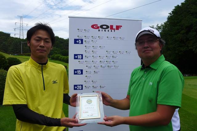 画像: トップは関口さん(左)と西川さん(右)のふたり。1アンダーの高レベルな戦いだった