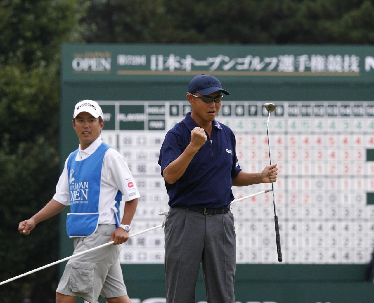 画像: 2007年の日本オープン。2004年に続き、谷口徹とともに2度目の制覇となった