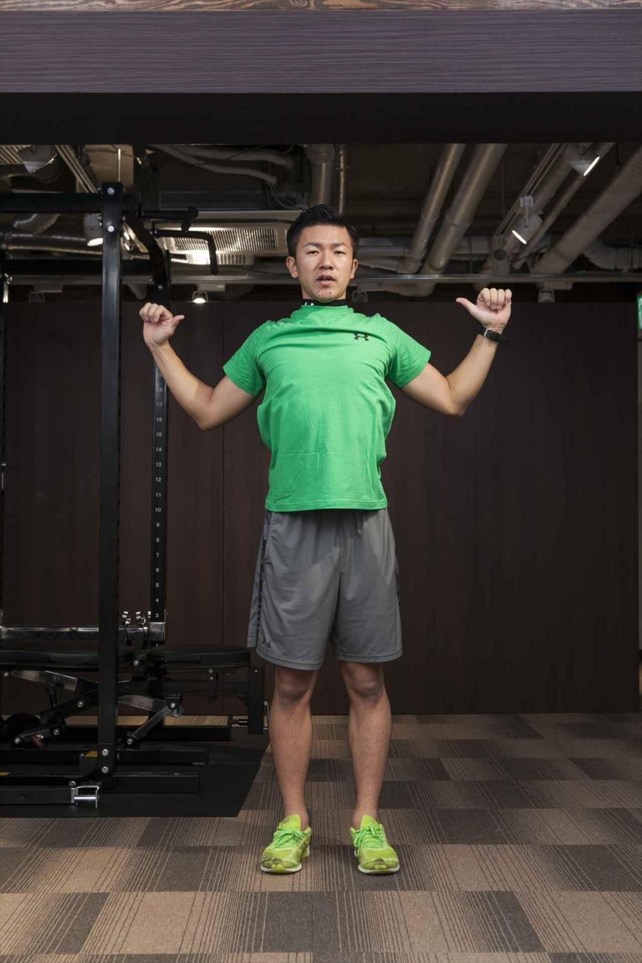画像: 肩甲骨を寄せる意識で下におろす