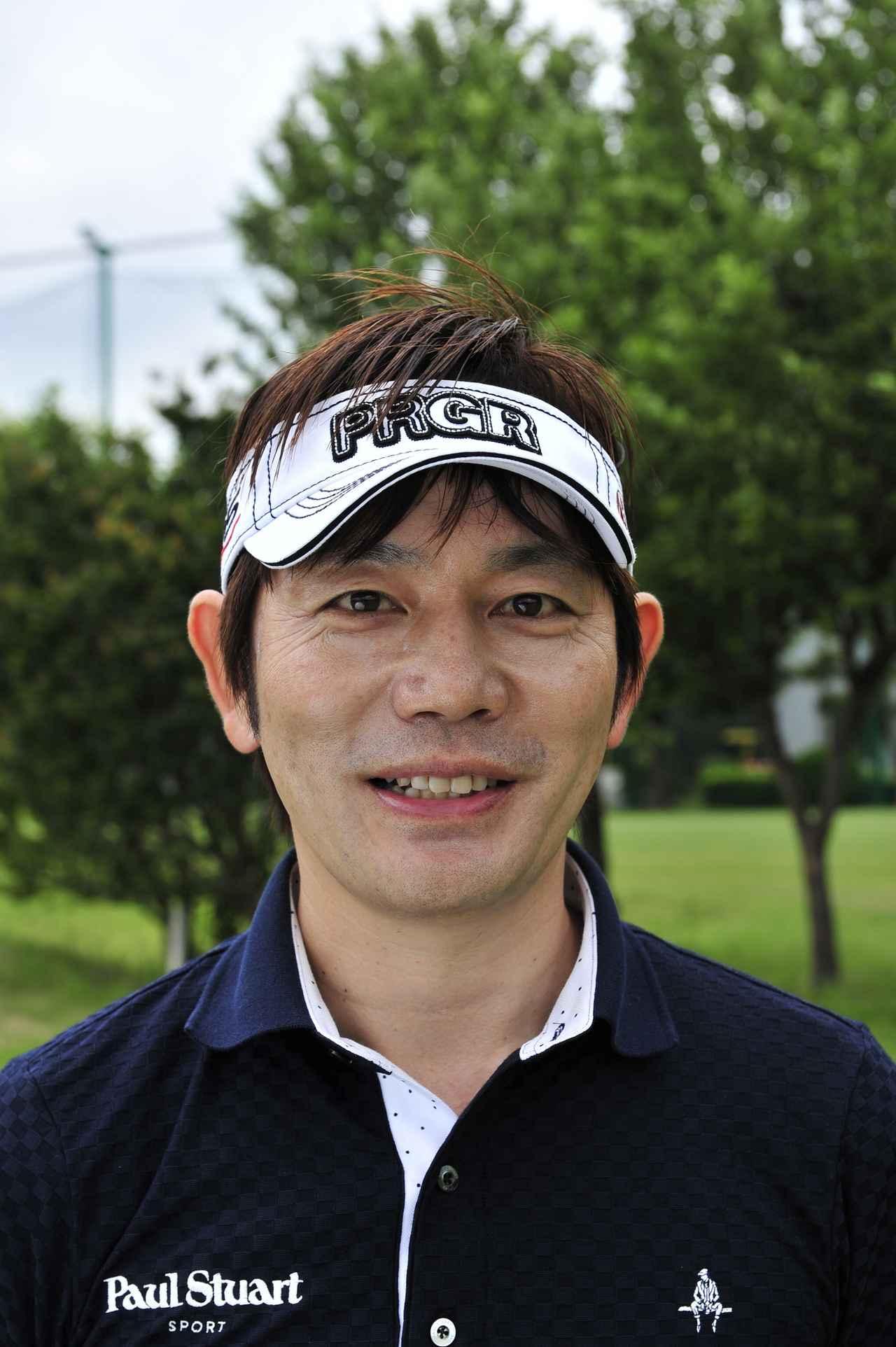 画像: ないとう・ゆうじ。矢野東、平塚哲二らを指導するプロコーチ。米ツアーを定期的に視察していて、松山英樹の練習も間近で見ている