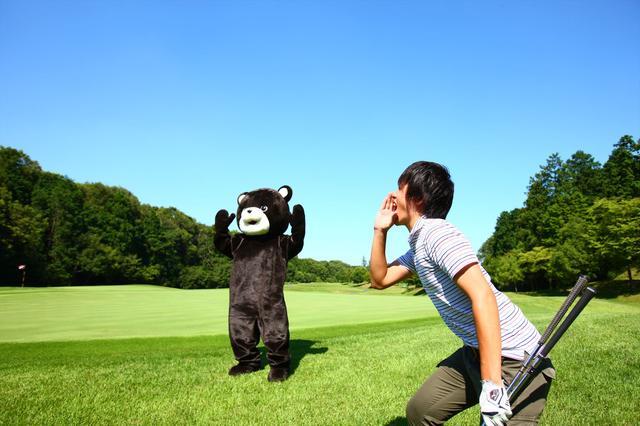画像1: もしゴルフ場で『クマ』に遭ったら…?
