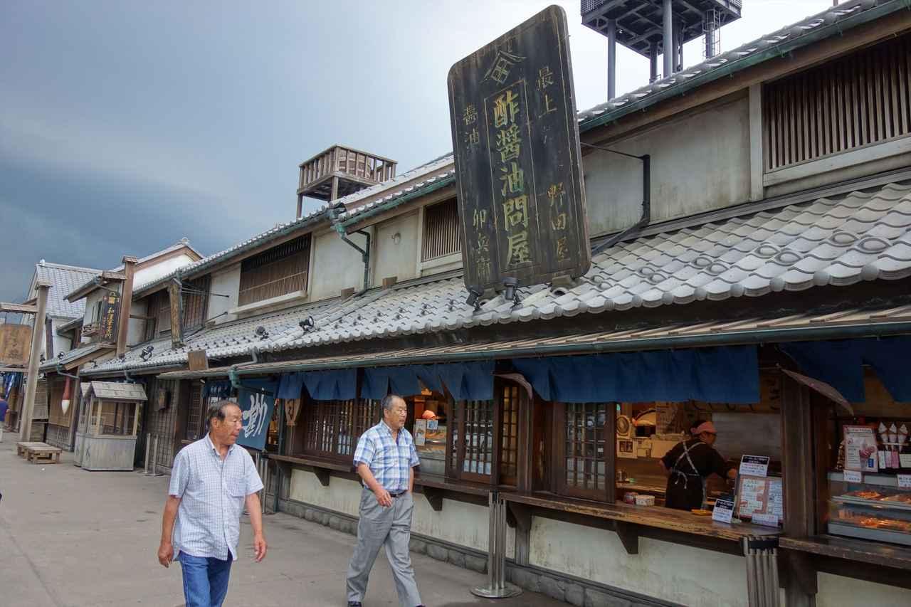 画像1: 「キミって歴女だったよね」羽生PAに江戸の街が出現した!