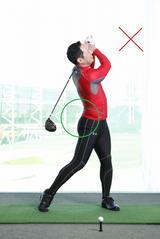 画像: 打ち上げると右腰に負担