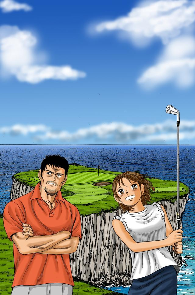 """画像: 続きが気になって、来週が待ち遠しい""""とんぼオヤジ""""が続出。 「オーイ!とんぼ」3巻発売決定です! - みんなのゴルフダイジェスト"""