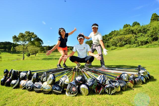 """画像: 【動画】「D-1グランプリ」プレーバック!""""低重心""""が活躍した2013年大会 - みんなのゴルフダイジェスト"""