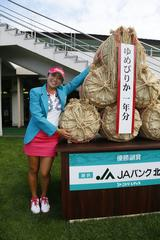 画像: お米はもらって嬉しい副賞のひとつ