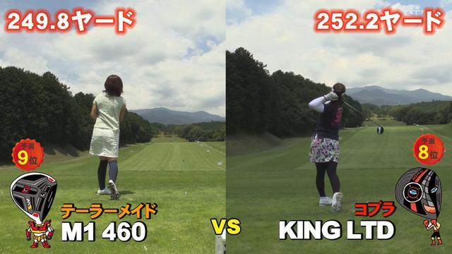 画像: KING LTDの勝利