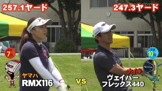画像: RMX116の勝利