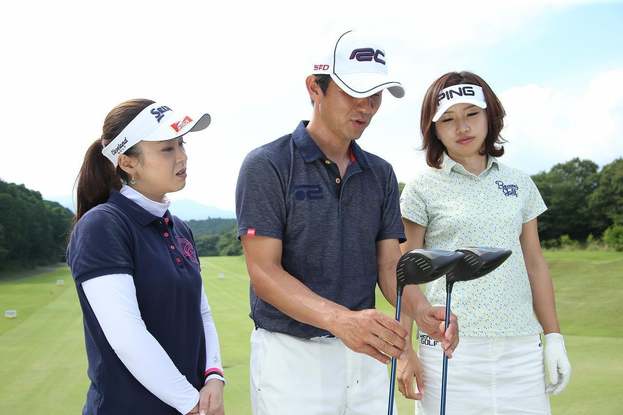 画像: 左から金子未来プロ、横田英治プロ、勝又優美プロ