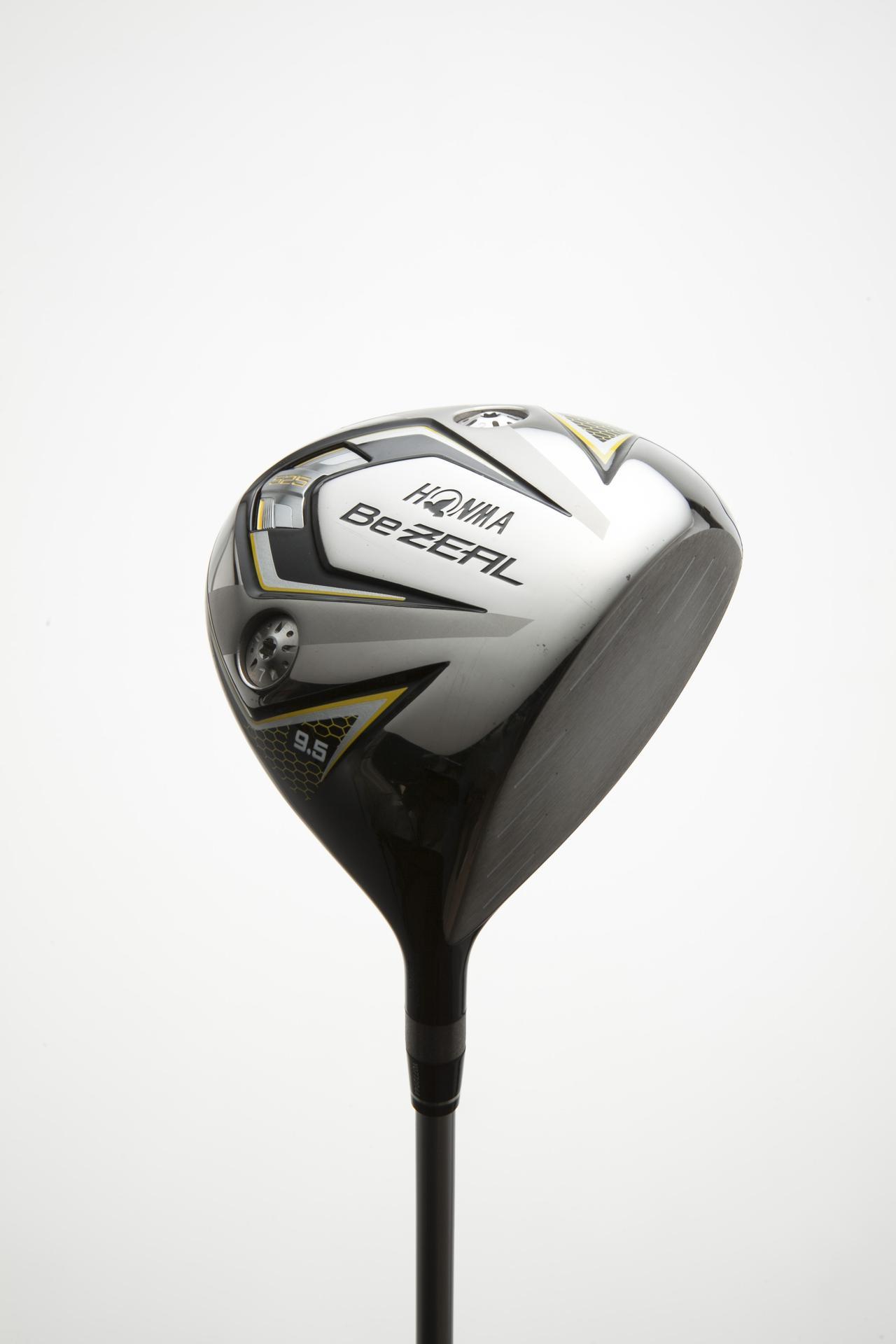画像: プレゼント4 本間ゴルフ ビジール525