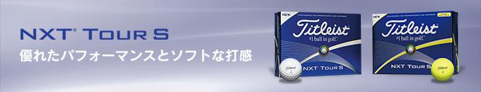 画像: www.titleist.co.jp