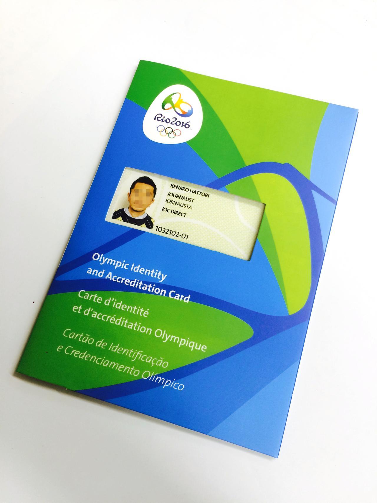 画像1: 【リオ五輪情報】ケンジロウさん、ブラジルからお届けもので〜す
