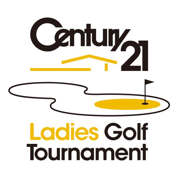 画像: センチュリー21 レディスゴルフトーナメント