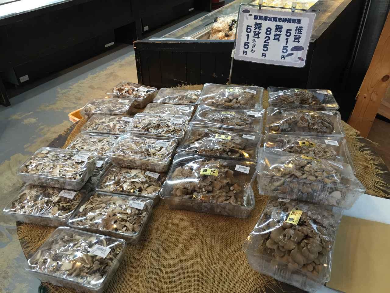 """画像10: 【SA噂のグルメ】「え?食べたことない人いるの?」日本で一番有名な釜飯""""おぎのや"""""""