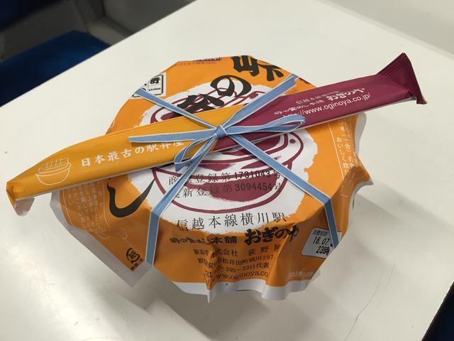 """画像5: 【SA噂のグルメ】「え?食べたことない人いるの?」日本で一番有名な釜飯""""おぎのや"""""""