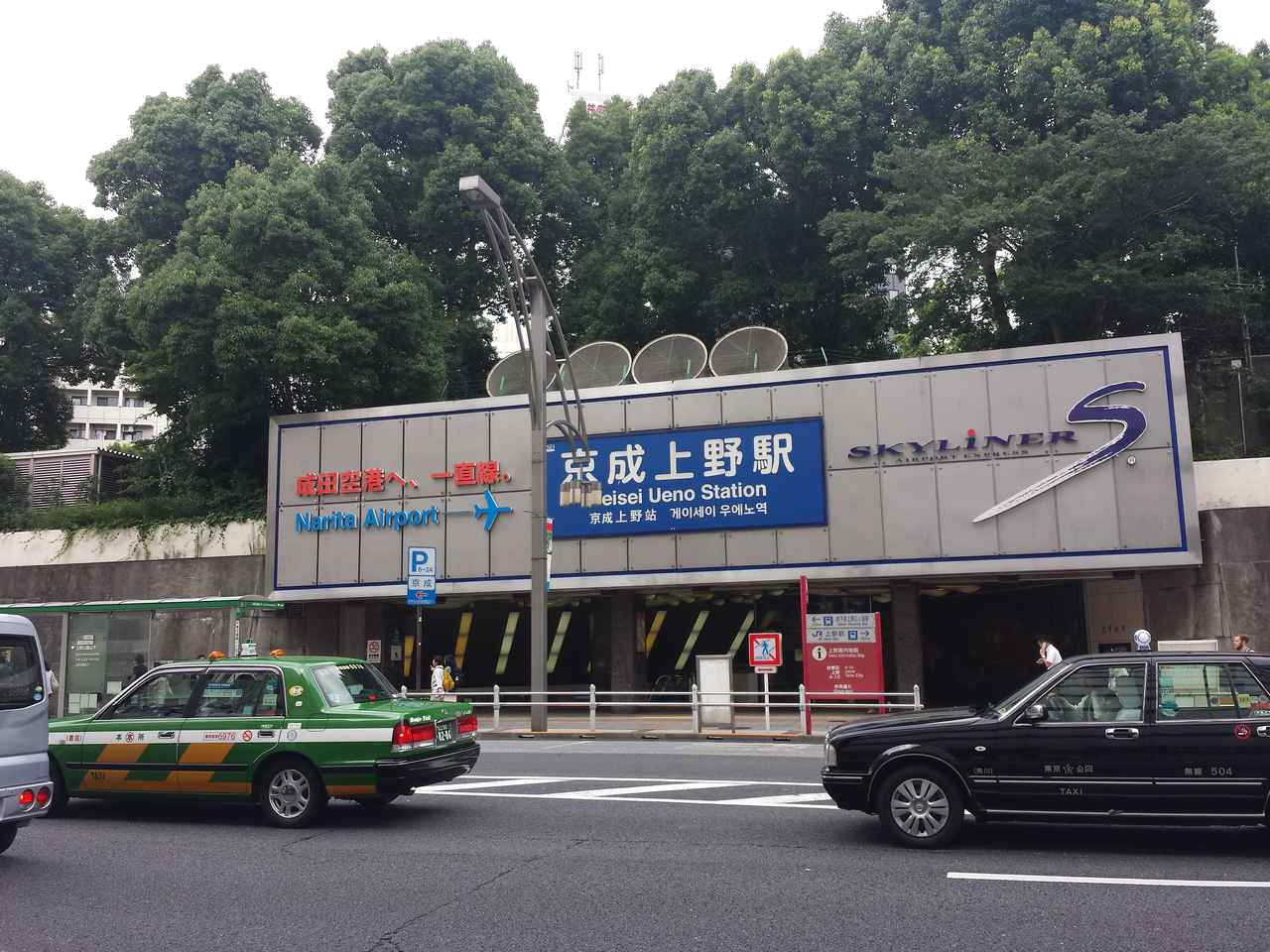 画像1: 電車でゴルフ「京成成田」編。立ち食いの殿堂「つるや」で朝食!