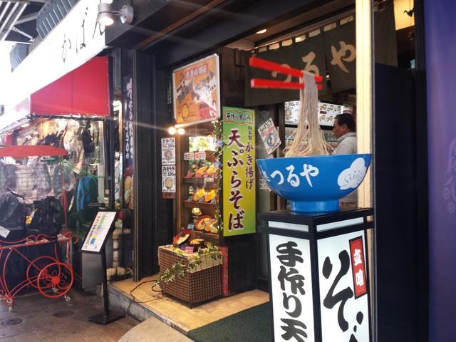 画像2: 電車でゴルフ「京成成田」編。立ち食いの殿堂「つるや」で朝食!