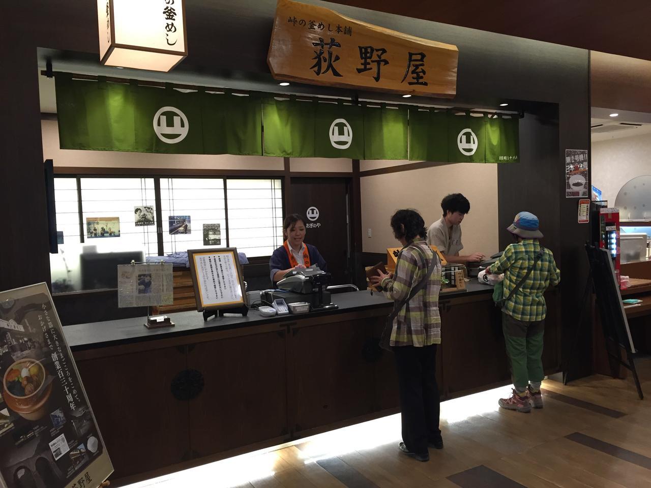 """画像2: 【SA噂のグルメ】「え?食べたことない人いるの?」日本で一番有名な釜飯""""おぎのや"""""""
