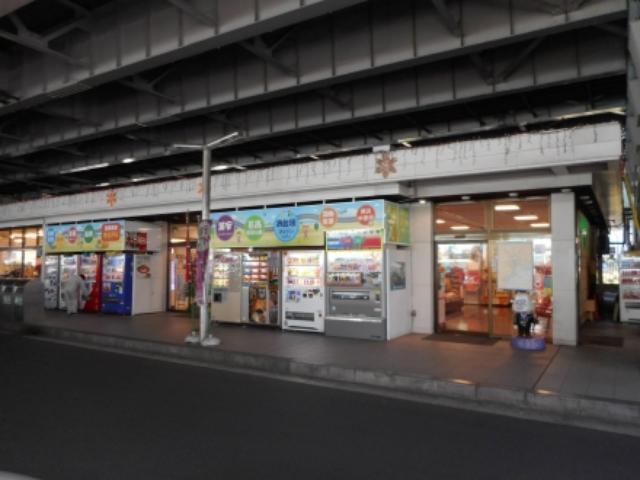 画像: www.shutoko-sv.j