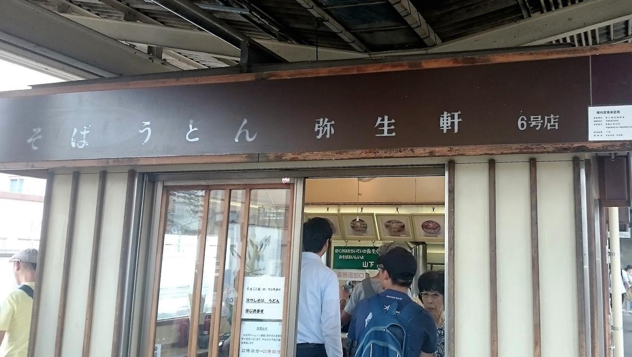 画像: 駅構内に3店舗もあるんです!