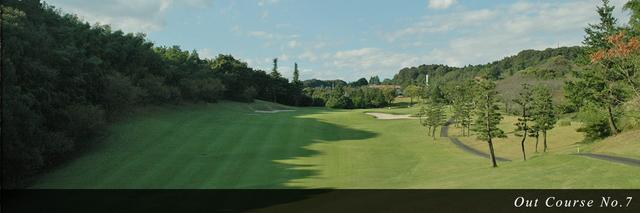 画像: 中津川カントリークラブ公式ホームページ │ ゆるやかな丘陵地に展開された戦略的な27ホールズ