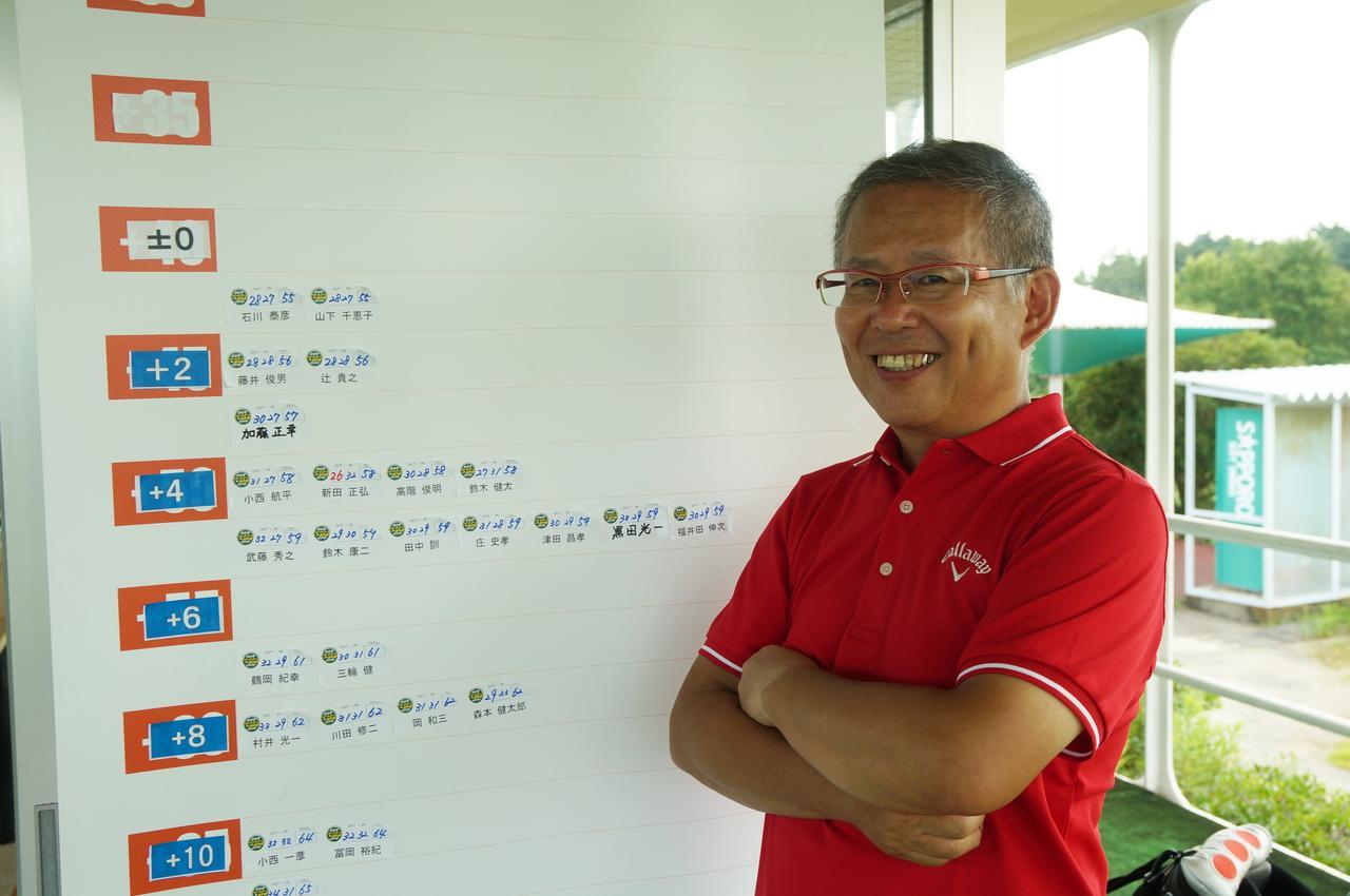 画像: 優勝は最終ホールでバーディを決めた石川泰彦選手