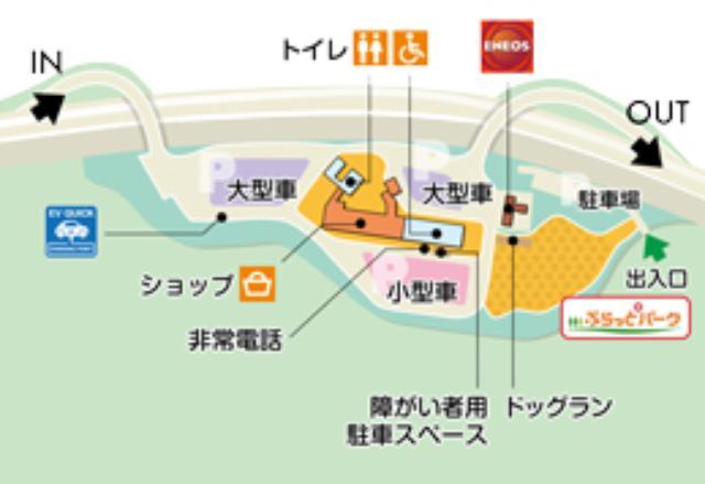 画像: カサ・デ・フローラの店舗情報 | 談合坂SA(サービスエリア)上り | サービスエリア・お買物 | 高速道路・高速情報はNEXCO 中日本