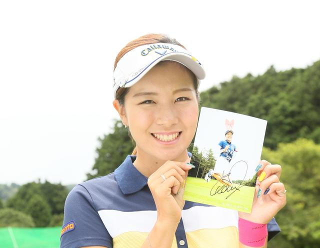 画像: 藤田光里ちゃんのサイン入り写真プレゼント【世界で1枚を手に入れよう!】 - みんなのゴルフダイジェスト