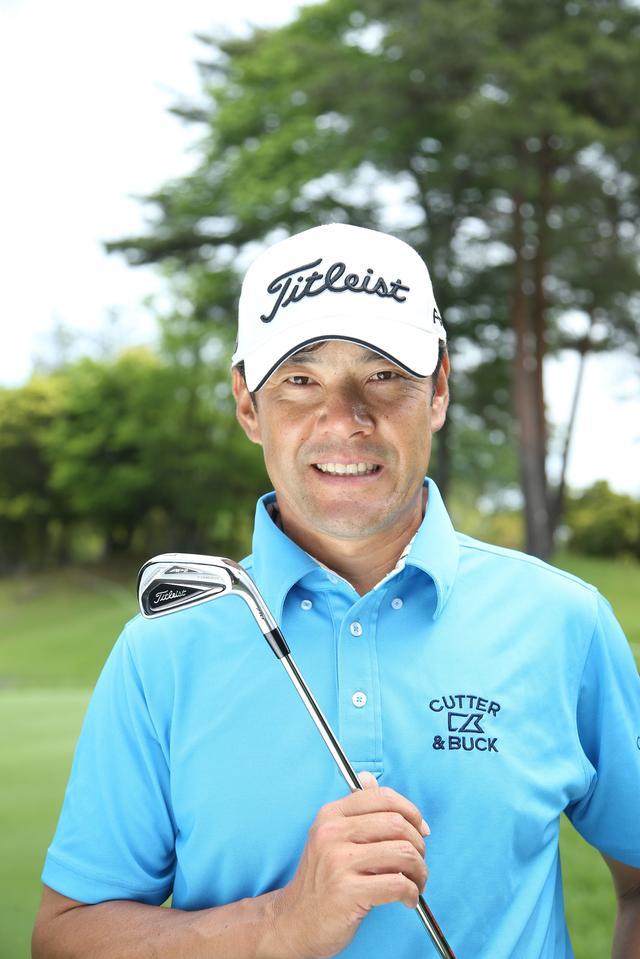 画像: 今野康晴プロ 名門・日本大学ゴルフ部出身。切れ味鋭いアイアンショットを武器に、ツアー通算7勝を挙げる