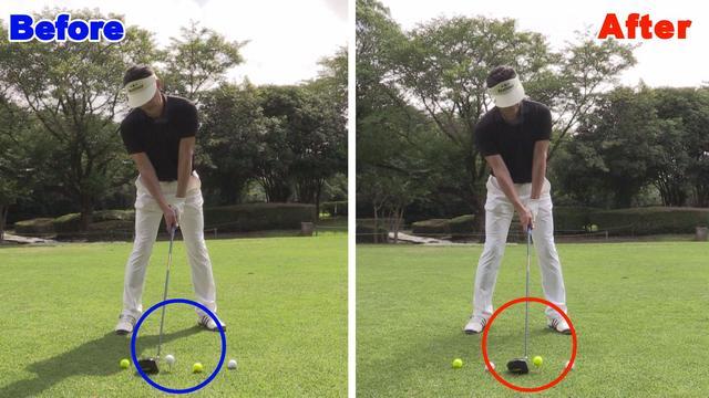 画像1: POINT2 ティアップを低くしてボールを左目に置く