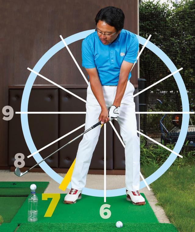 画像: ポイント1 イメージは7時の位置のボールを打つ