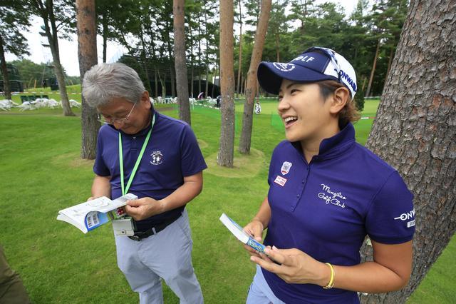 画像: 成田美寿々プロも太鼓判!「オーイ!とんぼ」が面白い! - みんなのゴルフダイジェスト
