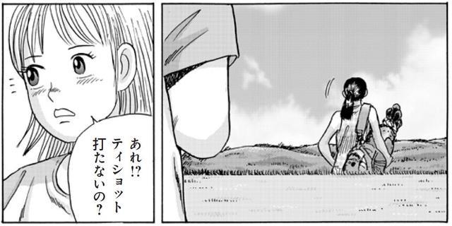 画像2: 成田父「昔のゴルフを思い出すんですよ」