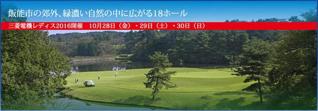 画像: トップページ | 武蔵丘ゴルフコース