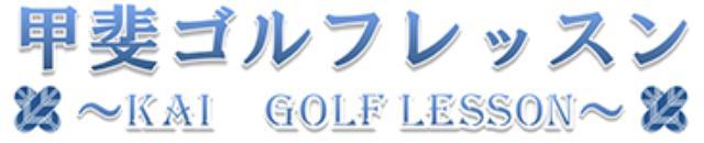 画像: 島津ゴルフ倶楽部 | HOME
