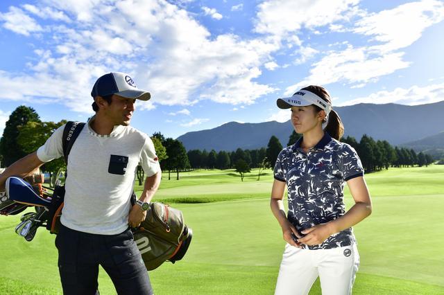 画像4: LPGAツアー初挑戦!コースセッティングがこんなに違うんだ…