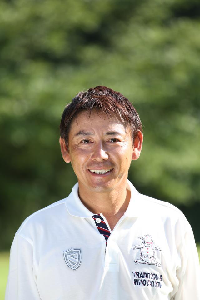 画像: 芹沢大介プロ 名門・日大ゴルフ部出身 わかりやすいレッスンで多くのゴルファーから支持されている