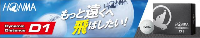 画像2: www.honmagolf.co.jp