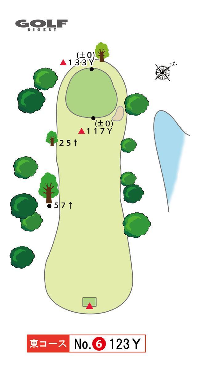 画像2: 東コース 6番 123Y