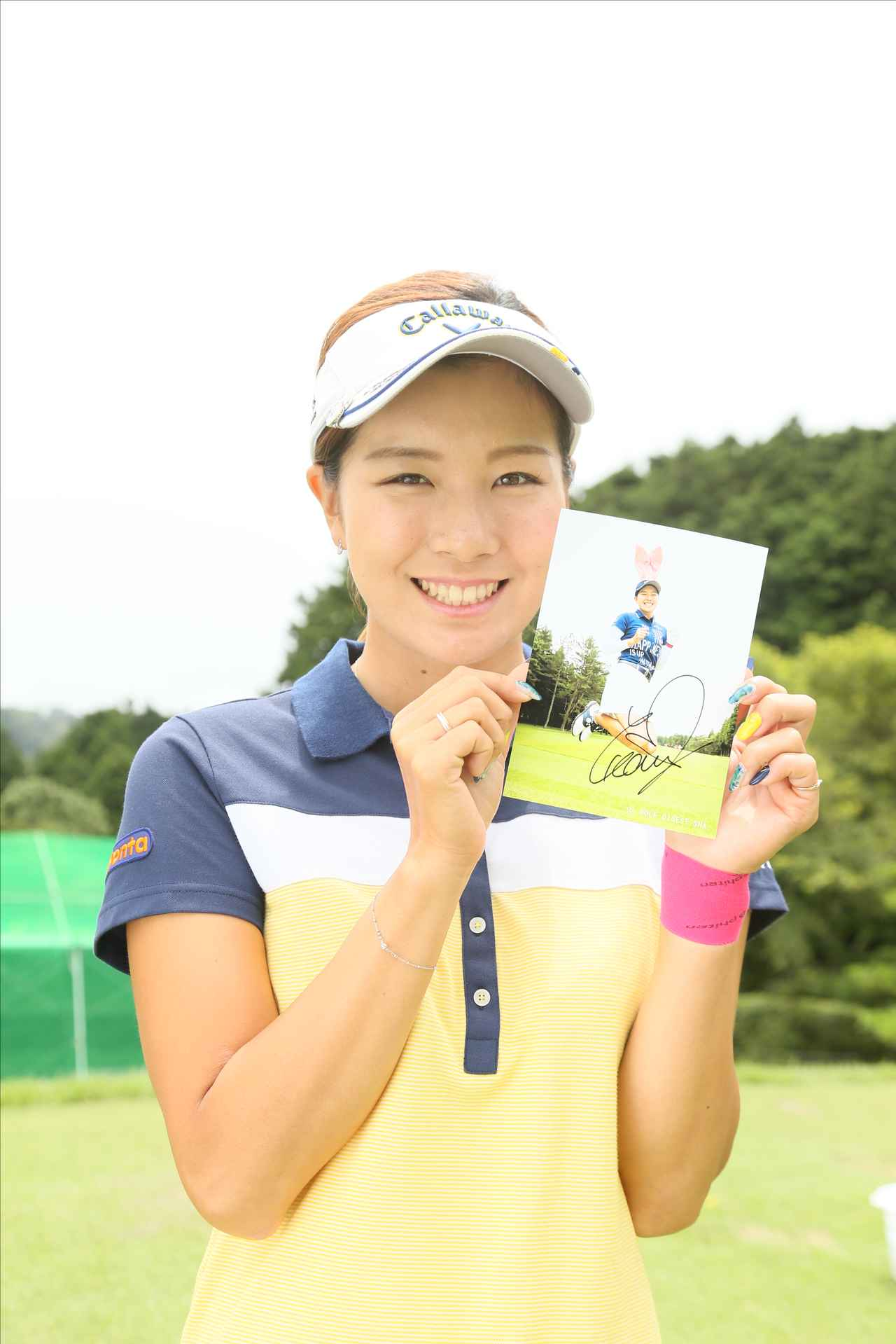 画像6: 藤田光里プロサイン入り写真当選者発表!