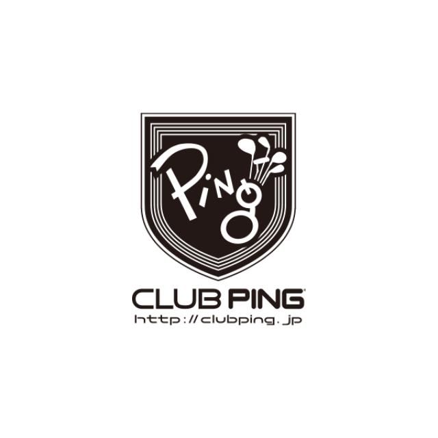 画像: CLUB PING【PING公式】ファンサイト ゴルフがぐっとうまくなる!ピンをもっと知る!!
