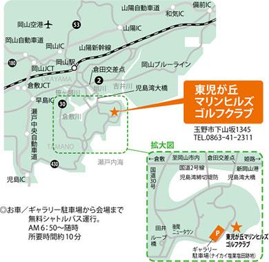 画像2: 瀬戸内から世界へ!山陽新聞レディースカップ
