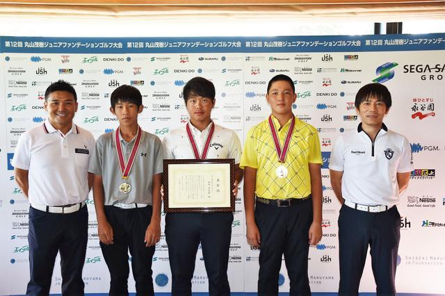 画像: 左から2位の中川拓海君 中は優勝の田中章太郎君 右は3位の小林大河君