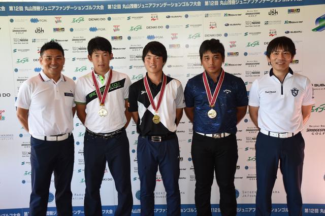 画像: 左から優勝の坂本雄介君 2位野口祐太君 3位古賀浩輝君