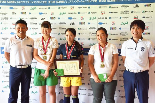 画像: 左から2位坂井菜七菜さん 優勝臼井麗香さん 3位西村涼花さん