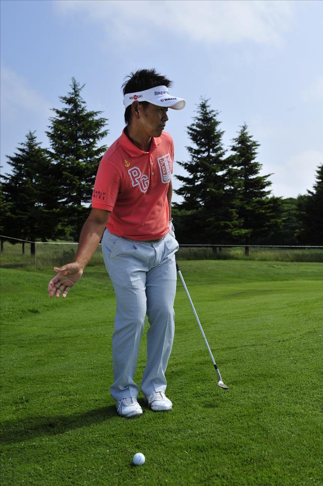 画像1: 「右手で投げるようにして、寄せるイメージを出します」(藤田プロ)