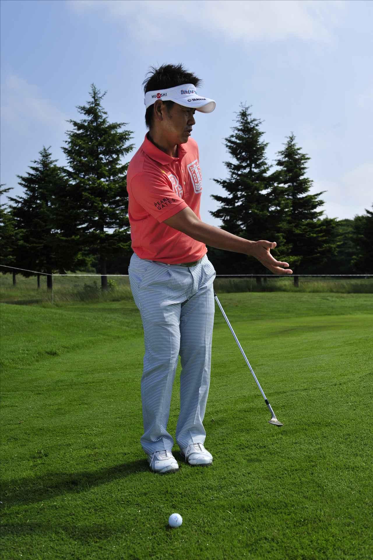 画像2: 「右手で投げるようにして、寄せるイメージを出します」(藤田プロ)
