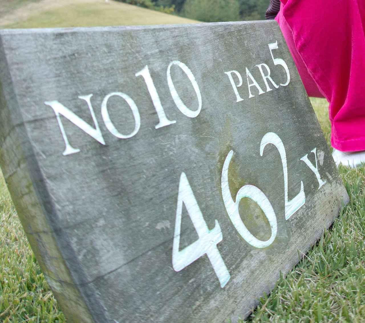 画像: 同じ距離でもパー4かパー5かでゴルファーの反応は変わる